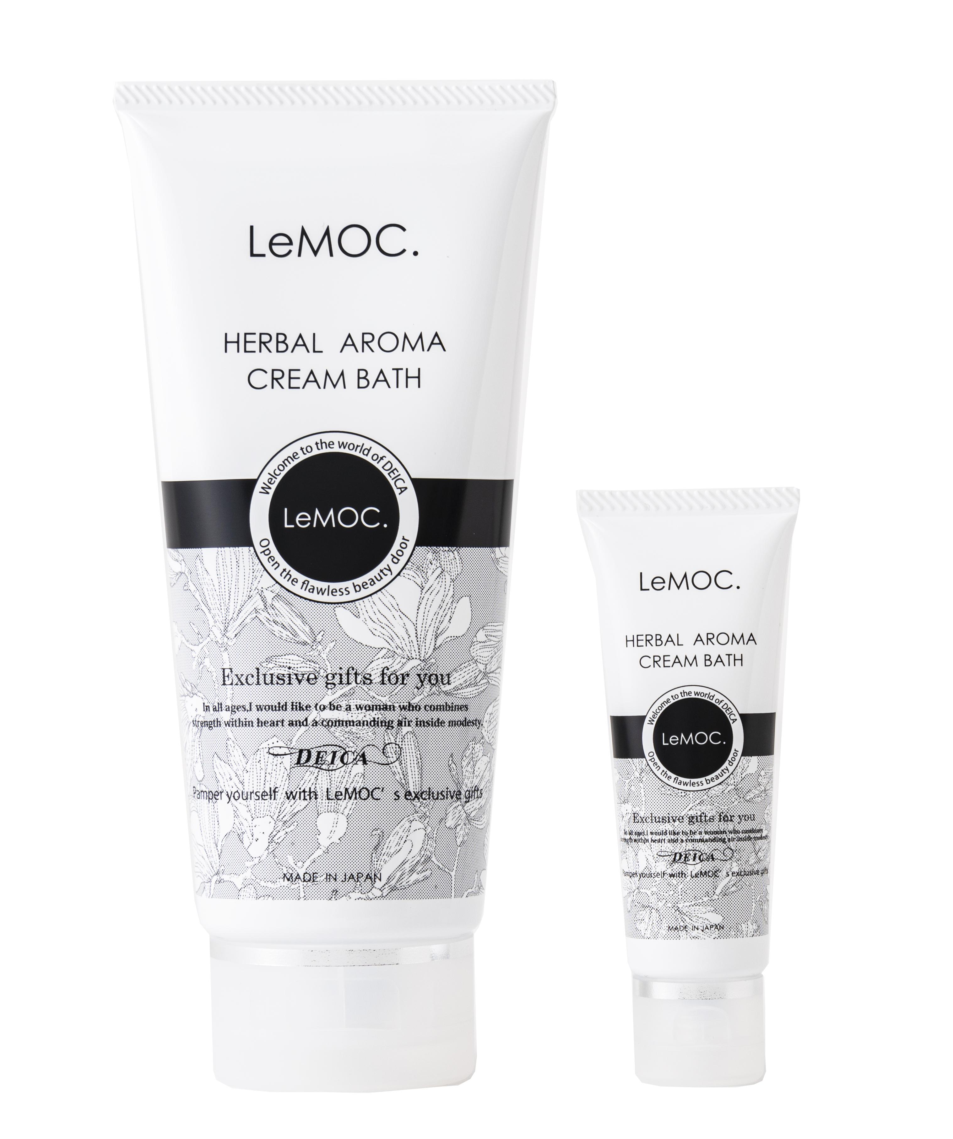LeMOC.ハーバルアロマ クリームバス商品