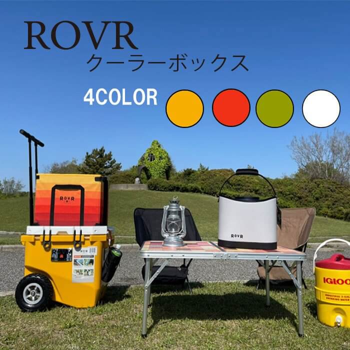 ROVR PRODUCTS